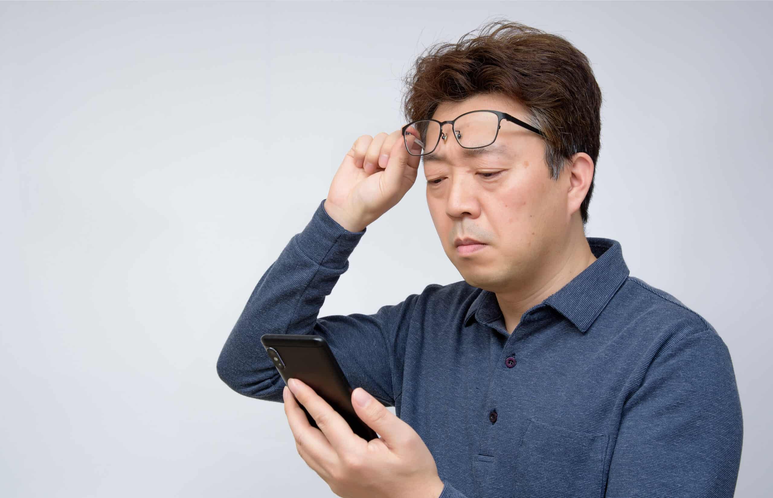 Presbyopia Symptoms and Trouble Reading